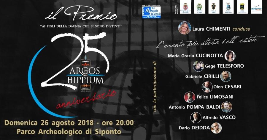 Premio Argos Hippium