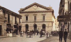 Piazza Cesare Battisti Foggia