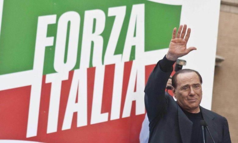 Gilet Azzurri Forza Italia