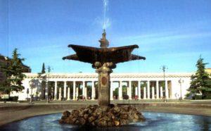 Fontana Del Sele