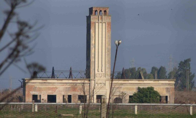 Centro Chimico Foggia