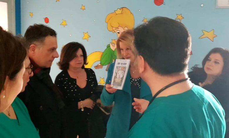 san severo donazione libri