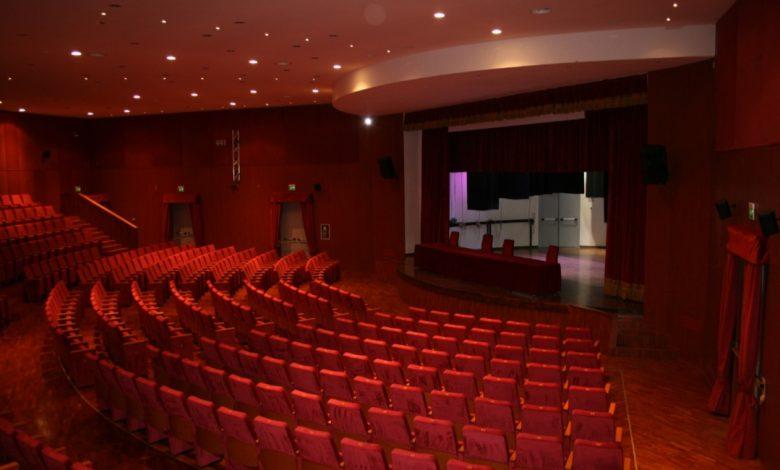 carapelle-auditorium
