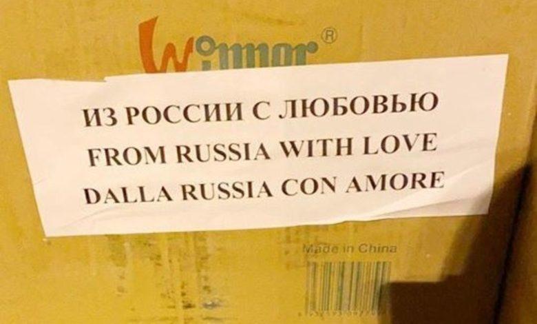 puglia-russia