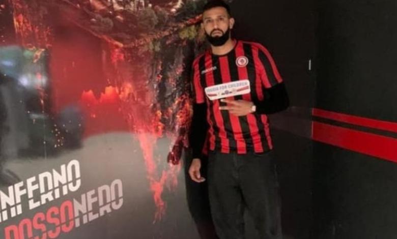 foggia calcio Bruno El Ouazni