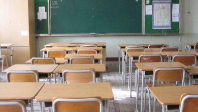 """Photo of Vico, casi Covid a scuola. Genitori: """"Due insegnanti positivi ma non siamo stati informati"""""""